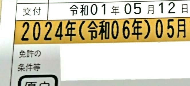 岡山県のウインカー(゜◇゜)
